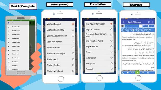 Al-Kahf Deutcsh Read & Listen screenshot 1