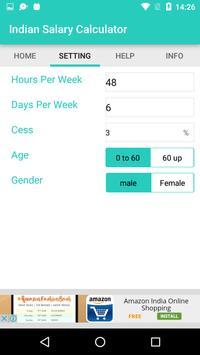 Indian Salary Calculator screenshot 1