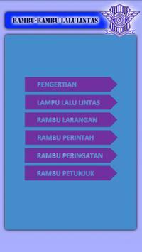Rambu - rambu Lalu Lintas screenshot 1