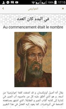 Savants Musulmans poster