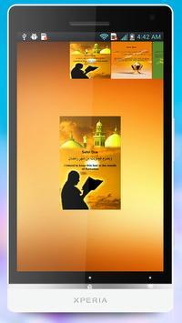 Ramadan Wallpaper 2015 poster