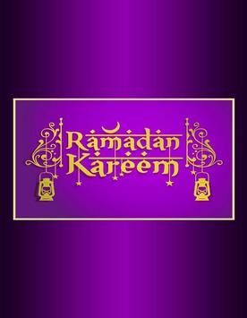 خلفيات رمضان كريم 2018 : خلفيات رمضانيه 2018 screenshot 1
