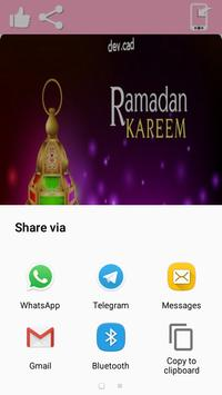 خلفيات رمضان كريم 2018 : خلفيات رمضانيه 2018 screenshot 5