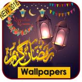 ramadan 2018 wallpaper hd free icon