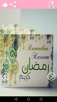 ramadan 2018 wallpaper hd free screenshot 4