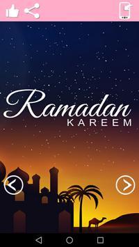 ramadan 2018 wallpaper hd free screenshot 2