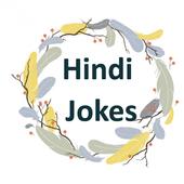 New Hindi Jokes 2017 icon