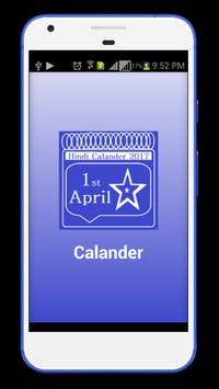 Hindi Calendar 2017 poster
