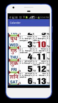 Hindi Calendar 2017 screenshot 2