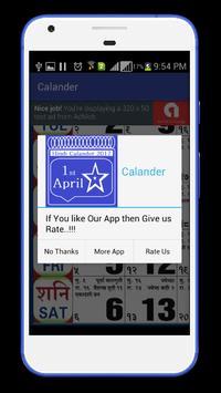 Hindi Calendar 2017 screenshot 4