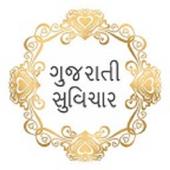 Gujrati Status 2017 icon