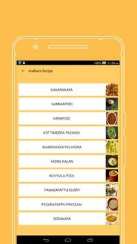 Andhra Recipes screenshot 1