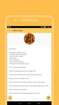 Andhra Recipes screenshot 2