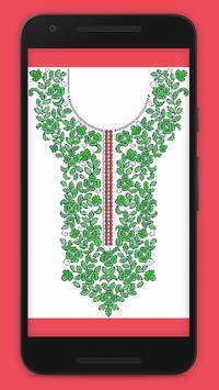 EnbroideryDesign Collection screenshot 5