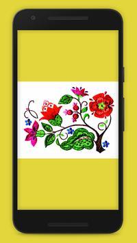 EnbroideryDesign Collection screenshot 6
