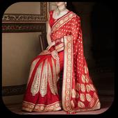 Saree Design Ideas icon
