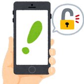 ULRem(ウルリム):ロック解除でメモを通知 icon