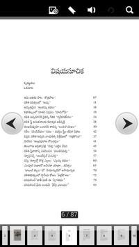Sahiti Sulochanam apk screenshot