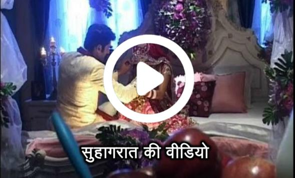 Suhagraat ki Videos poster