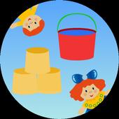 Shape Matcher icon