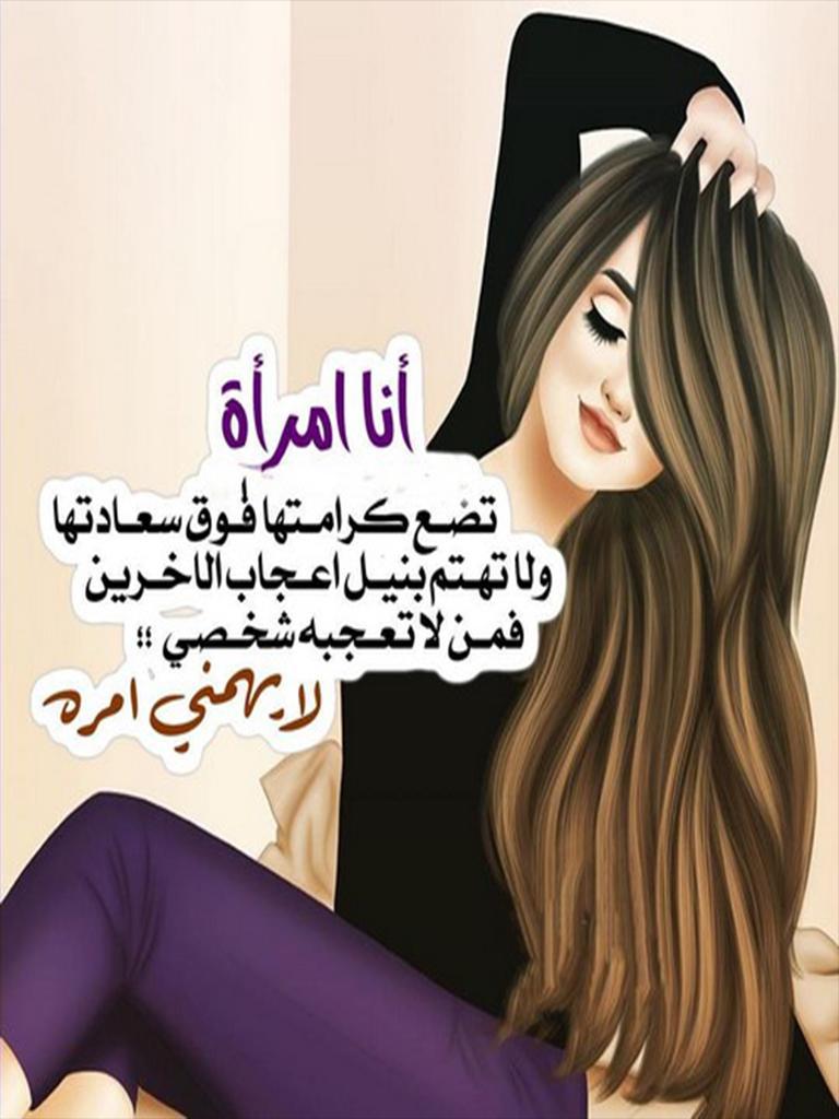 رمزيات بنات دلع poster