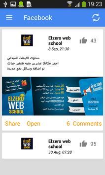 elzero web school css