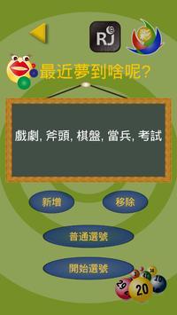 談三彩 screenshot 2