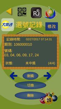 談三彩 screenshot 3