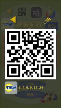 談三彩 screenshot 4