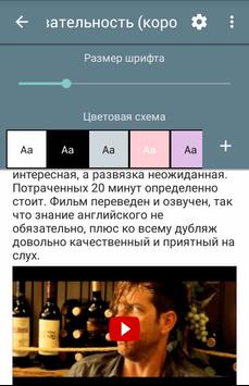 Мракопедия. Энциклопедия ужаса screenshot 4