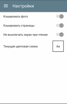 Мракопедия. Энциклопедия ужаса screenshot 6