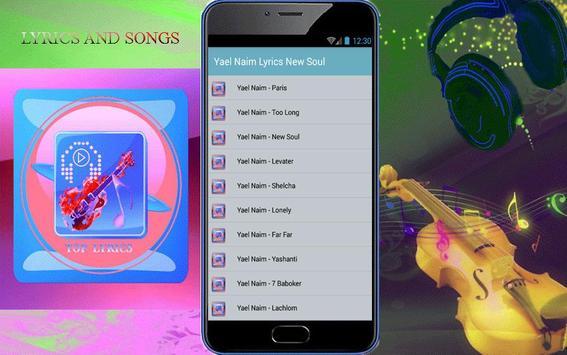 Yael Naim New Soul Songs screenshot 2