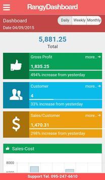 แอป Rangy Dashboard apk screenshot