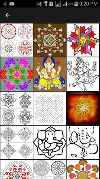 Simple Rangoli Designs 2016 poster