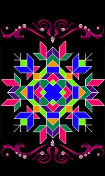 New Year Rangoli Designs 2016 apk screenshot