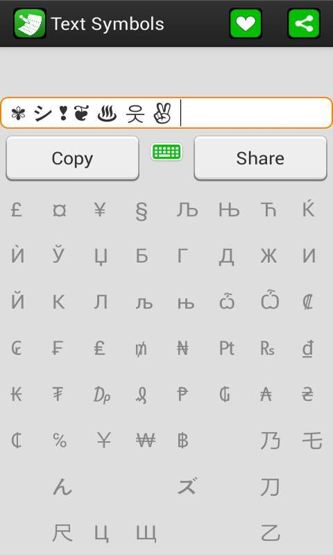 Text Symbols Apk Download Free Tools App For Android Apkpure