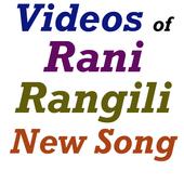 Rani Rangili Video Songs NEW icon