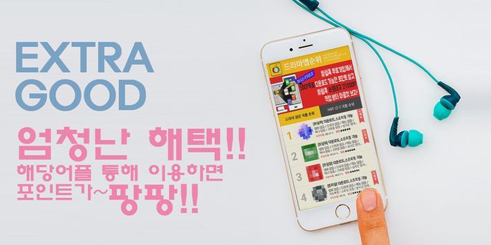 gogo tv-다시보기 어플 screenshot 2