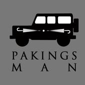 파킹스맨(parkings man) icon