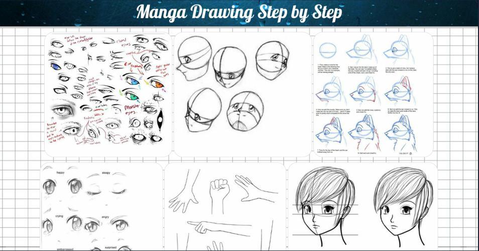 تعلم رسم الانمي خطوة بخطوة بدون نت For Android Apk Download