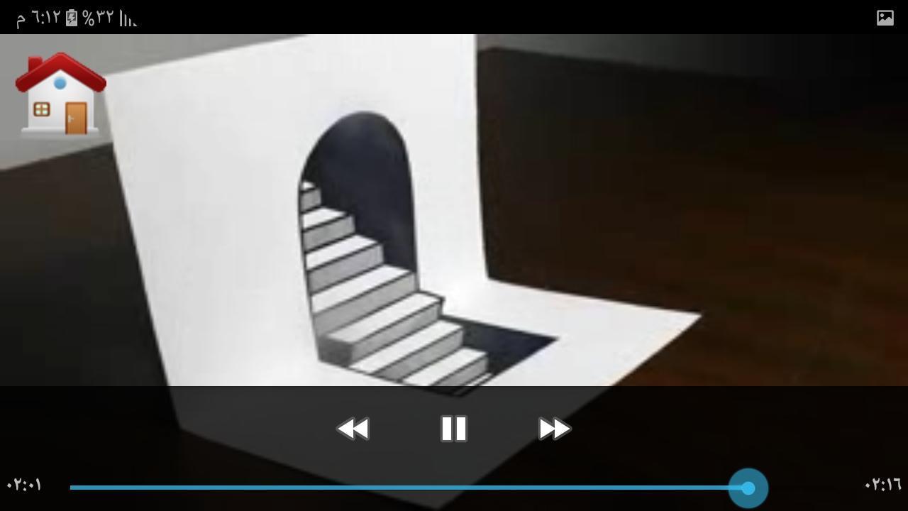 تعلم الرسم ثلاثي الابعاد باحترافية عالية بالفيديو Para Android