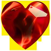 رسائل حب مثيرة - SMS 2017 icon