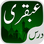 Ubqari Dars icon