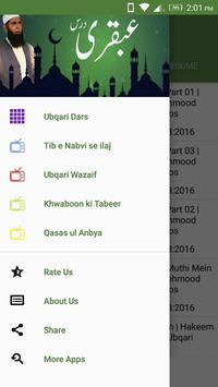 Ubqari Dars screenshot 2