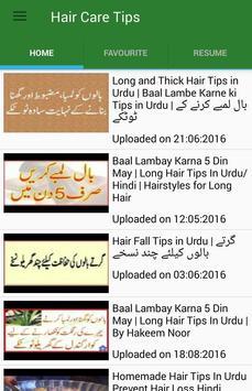 Rang Gora Karnay k Tareeqay apk screenshot