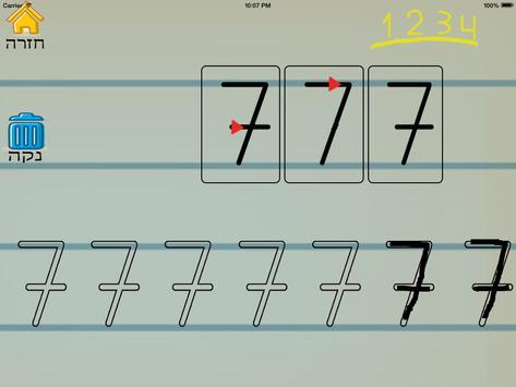 אותיות ומספרים - לימוד כתיבה screenshot 3