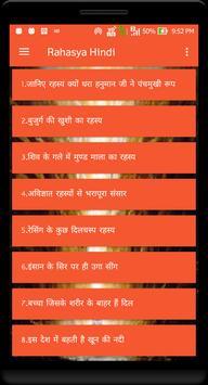 Adbhut Rahasya in Hindi poster