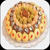وصفات حلويات عيد الفطر icon