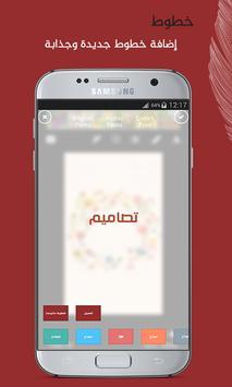New Designs : Photo Editor apk screenshot