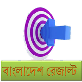 BD Education Board Result icon